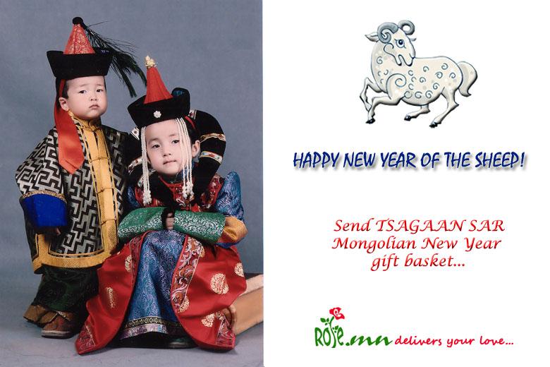 Mongolian New Year gift basket